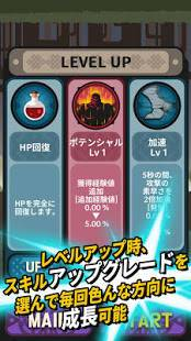 Androidアプリ「無限の決闘 ( Infinity Duels )」のスクリーンショット 2枚目