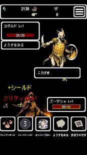 Androidアプリ「Buriedbornes 【ダンジョンRPG】」のスクリーンショット 3枚目