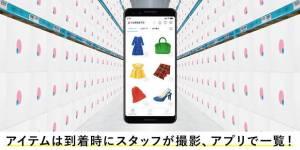 Androidアプリ「宅配型収納CARAETO(カラエト)| (旧TRUNK)」のスクリーンショット 5枚目