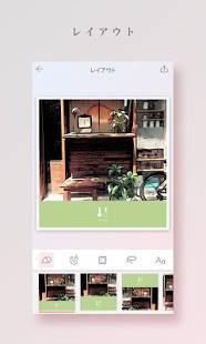 Androidアプリ「April –カメラ360によるフォトコラージュとレイアウト」のスクリーンショット 4枚目