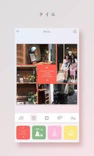 Androidアプリ「April –カメラ360によるフォトコラージュとレイアウト」のスクリーンショット 3枚目