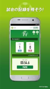Androidアプリ「フットボールレポートEX サッカーのスコアブック・記録アプリ」のスクリーンショット 1枚目