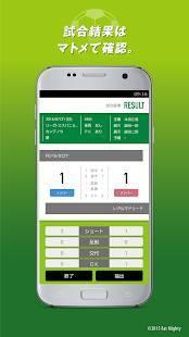 Androidアプリ「フットボールレポートEX サッカーのスコアブック・記録アプリ」のスクリーンショット 4枚目