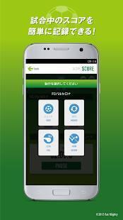 Androidアプリ「フットボールレポートEX サッカーのスコアブック・記録アプリ」のスクリーンショット 2枚目