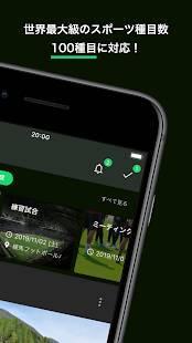 Androidアプリ「TeamHub-スポーツチームを簡単管理、スコアも入力可能-」のスクリーンショット 2枚目