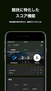 Androidアプリ「TeamHub-スポーツチームを簡単管理、スコアも入力可能-」のスクリーンショット 3枚目