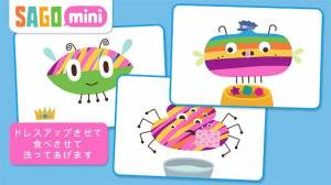 Androidアプリ「虫デコ」のスクリーンショット 4枚目
