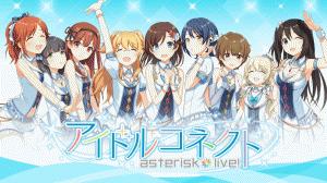 Androidアプリ「アイドルコネクト-AsteriskLive-」のスクリーンショット 2枚目