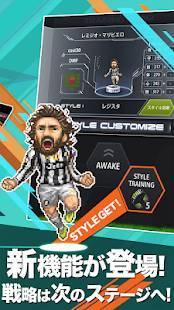 Androidアプリ「ポケットサッカークラブ」のスクリーンショット 3枚目