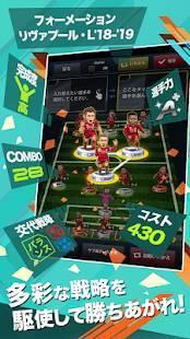 Androidアプリ「ポケットサッカークラブ」のスクリーンショット 5枚目