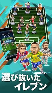 Androidアプリ「ポケットサッカークラブ」のスクリーンショット 1枚目