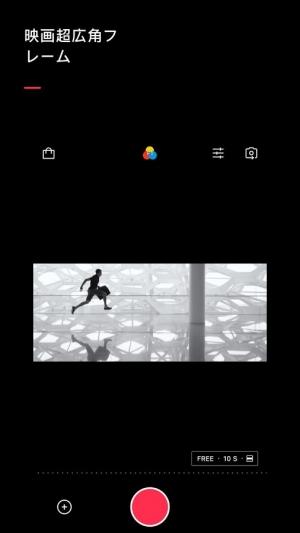 Androidアプリ「VUE ビデオカメラ」のスクリーンショット 3枚目