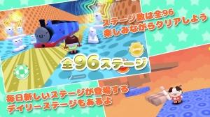 Androidアプリ「ショボーンのカオスワールド 3D」のスクリーンショット 4枚目