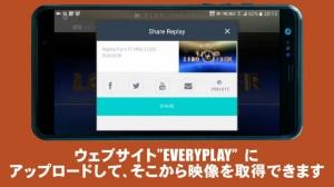 Androidアプリ「フライング ロゴ ビルダー 【3DCGロゴ作成アプリ!】」のスクリーンショット 5枚目