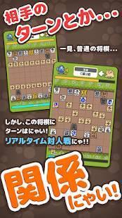 Androidアプリ「ぬこしょうぎ 〜ノンストップバトル〜(対人戦)」のスクリーンショット 2枚目