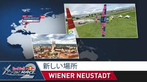 Androidアプリ「Red Bull Air Race 2」のスクリーンショット 2枚目