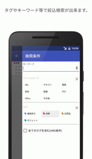 Androidアプリ「ToDo Nest - ToDoリスト」のスクリーンショット 2枚目