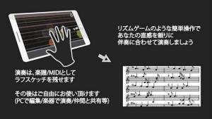 Androidアプリ「らふおん! ~即興演奏で簡単作曲~」のスクリーンショット 1枚目