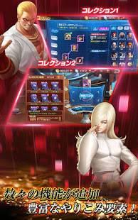 Androidアプリ「KOF'98 UMOL 三周年大感謝祭!」のスクリーンショット 4枚目
