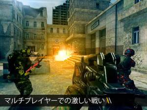 Androidアプリ「Bullet Force」のスクリーンショット 3枚目
