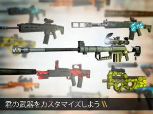 Androidアプリ「Bullet Force」のスクリーンショット 5枚目