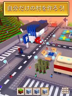 Androidアプリ「ブロック・クラフト 無料街づくりシミュレーションゲーム」のスクリーンショット 5枚目