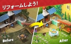 Androidアプリ「ガーデンスケイプ(Gardenscapes)」のスクリーンショット 3枚目