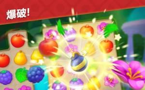 Androidアプリ「ガーデンスケイプ(Gardenscapes)」のスクリーンショット 5枚目