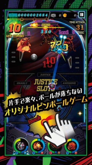 Androidアプリ「JUSTICE MONSTERS FIVE(ジャスモン)」のスクリーンショット 3枚目