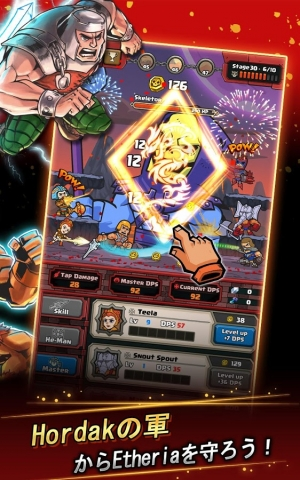 Androidアプリ「He-Man™ Tappers of Grayskull™」のスクリーンショット 2枚目
