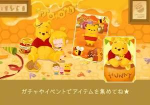 Androidアプリ「ディズニー マイリトルドール - 小さなディズニーキャラクターと着せ替えが楽しめるアバターアプリ」のスクリーンショット 4枚目