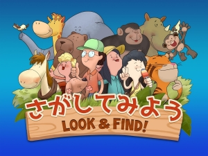 Androidアプリ「さがしてみようLook&Find-イラストで言葉学習」のスクリーンショット 1枚目