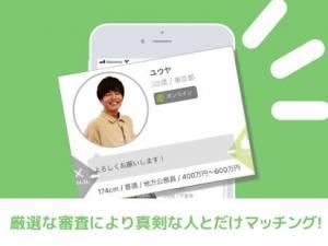 Androidアプリ「Bridge-ゲイ 出会い アプリ チャット」のスクリーンショット 3枚目