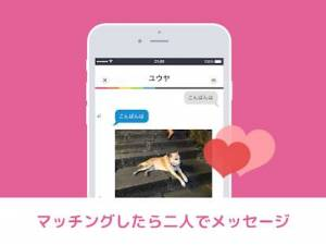Androidアプリ「Bridge-ゲイ 出会い アプリ チャット」のスクリーンショット 5枚目