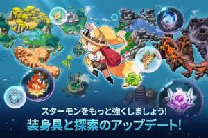 Androidアプリ「モンスタースーパーリーグ」のスクリーンショット 2枚目