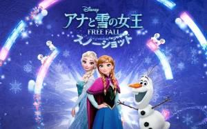 Androidアプリ「アナと雪の女王 Free Fall:スノーショット」のスクリーンショット 5枚目