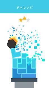 Androidアプリ「Six!」のスクリーンショット 3枚目