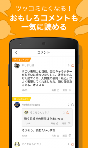 Androidアプリ「NewsJetニュース・YouTube動画、アニメ、地震台風」のスクリーンショット 5枚目