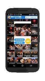 Androidアプリ「画像の日付を編集」のスクリーンショット 2枚目