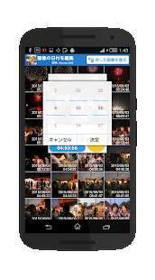Androidアプリ「画像の日付を編集」のスクリーンショット 4枚目