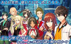 Androidアプリ「ワールドチェイン 三国志編 ~碧天の臥龍~」のスクリーンショット 5枚目
