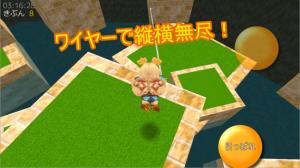 Androidアプリ「ユニティちゃんWA!」のスクリーンショット 2枚目