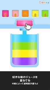Androidアプリ「わたしのアイスキャンディー(クッキングおままごと)」のスクリーンショット 2枚目