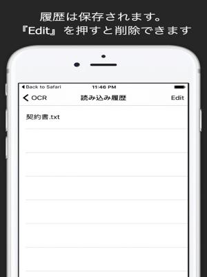 Androidアプリ「画像,写真から文字を認識するOCRアプリ手書きも読み込めます」のスクリーンショット 4枚目