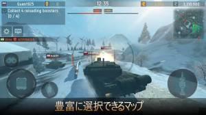 Androidアプリ「Armada Modern Tanks: 戦争兵器 - 無料3D戦車ゲーム」のスクリーンショット 3枚目
