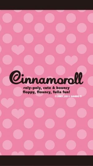 Androidアプリ「Cinnamoroll Ribon [きせかえTOUCH]」のスクリーンショット 5枚目