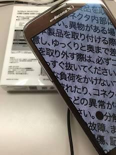 Androidアプリ「虫メガネ」のスクリーンショット 1枚目