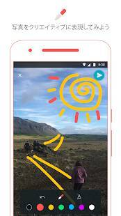 Androidアプリ「Google Allo」のスクリーンショット 1枚目