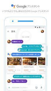 Androidアプリ「Google Allo」のスクリーンショット 5枚目