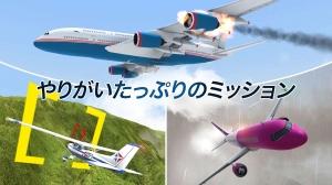 Androidアプリ「Take Off Flight Simulator」のスクリーンショット 2枚目